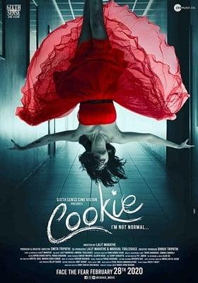 Cookie (2020)