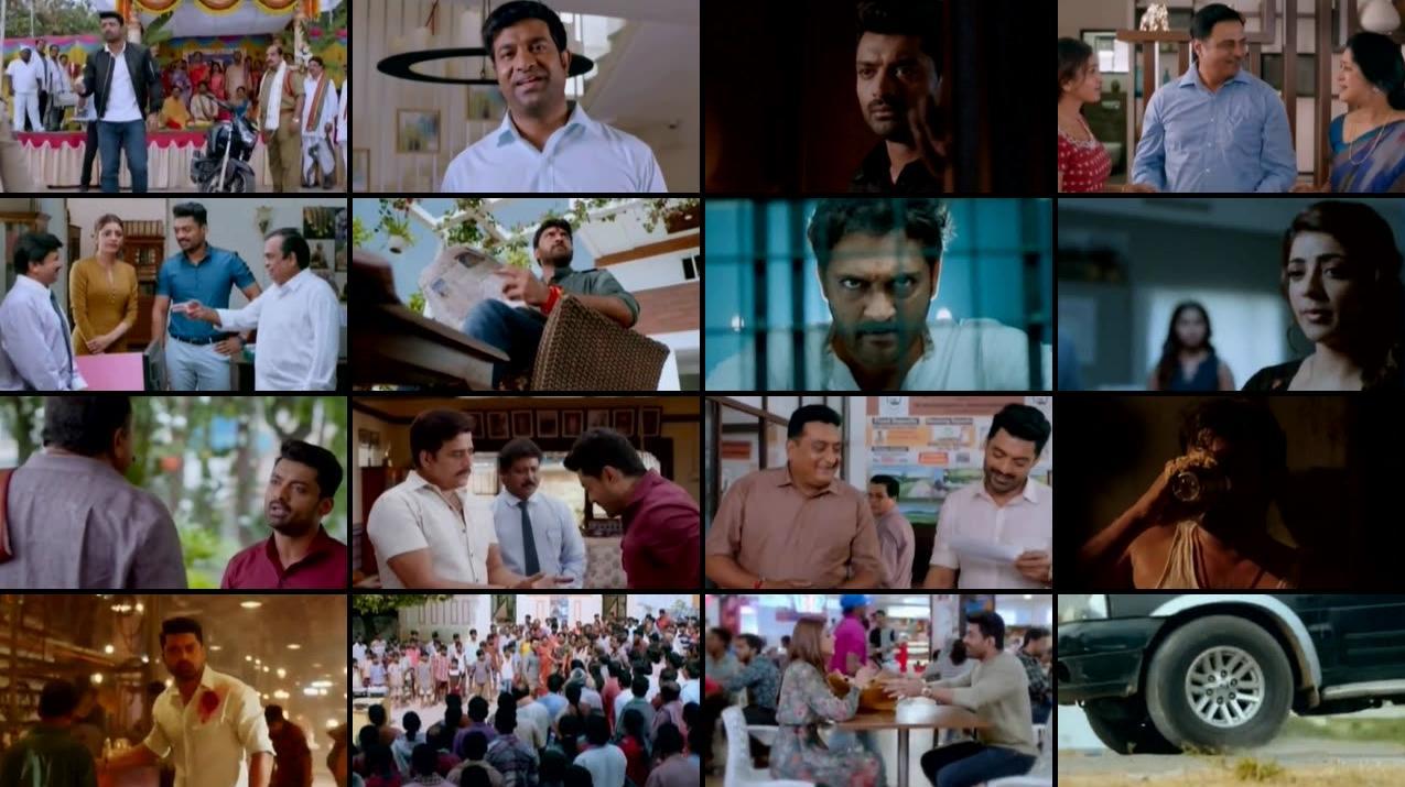 Charmsukh Karna Zaruri Hai (2019) ULLU Originals