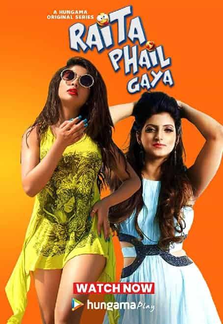 Raita Phail Gaya (2020) S01 Complete