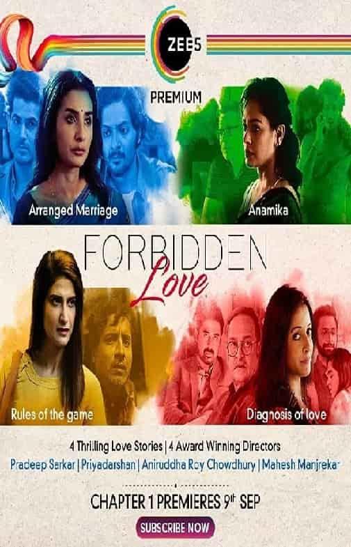Forbidden Love (2020) Season 1
