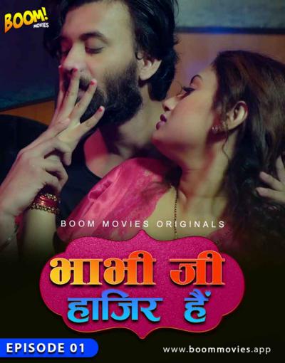 Bhabhiji Hajir Hai (2021)