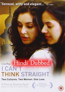 I Can't Think Straight (2008) Dubebd