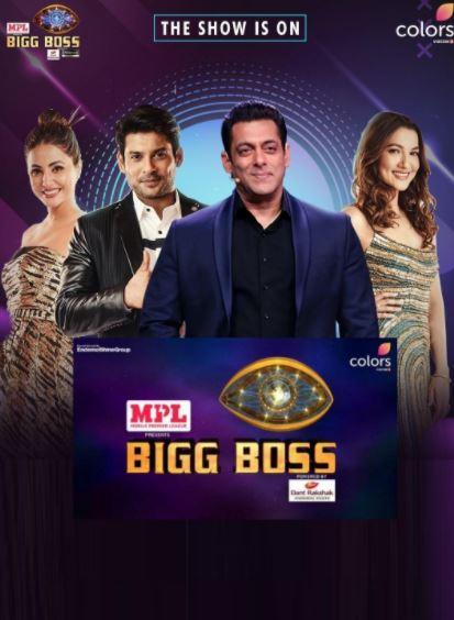 Bigg Boss 14 (2020) Season 14 Reality Show
