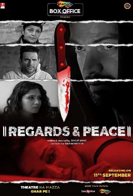 Regards And Peace (2020)