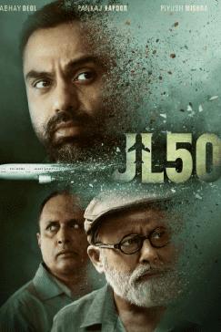 JL 50 (2020) Season 1 Complete