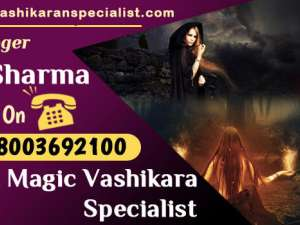 Black Magic Specialist | Removal Expert Pandit Ji | Free kala jadu in India