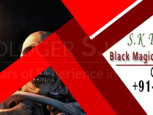 Black magic specialist in India | +91-9780132359 | Break Black magic